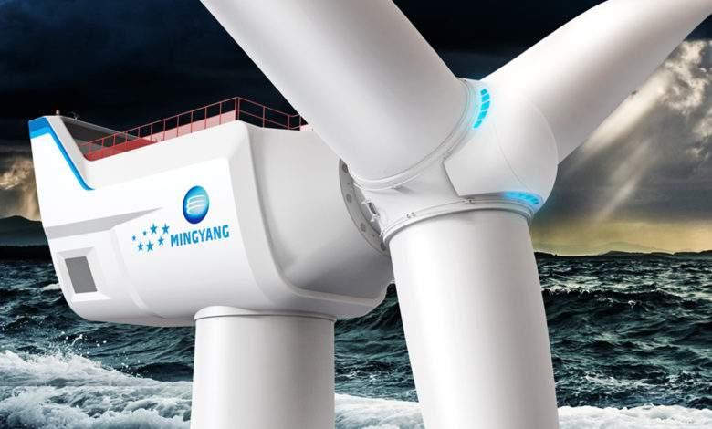 Éolienne MingYang Smart Energy